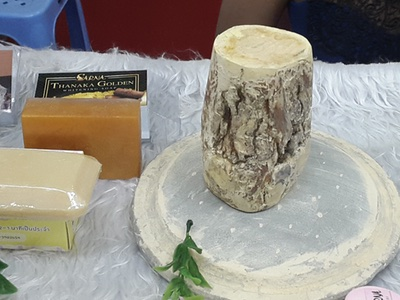 cosmetics market in myanmar A booth exhibits thanaka - a yellowish cosmetic paste made of bark and a common cosmetics ingredient in myanmar - at the myanmar cosmetics expo on 17 june 2016 myanmar's cosmetics market is expected to grow significantly in coming years it boasts one of southeast asia's largest populations.